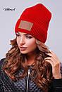 Вязаная женская шапка с нашивкой и подворотом 81gol201, фото 6