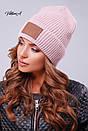 Вязаная женская шапка с нашивкой и подворотом 81gol201, фото 8