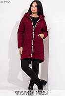 Женский теплый кардиган в больших размерах из шерсти каракуль 1blr338