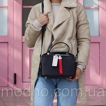 Женская кожаная сумка через плечо на два отделения Polina & Eiterou