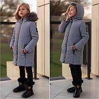 Стильный зимний пуховик для девочек  Betsy ТМ Brilliant Размеры 122- 164