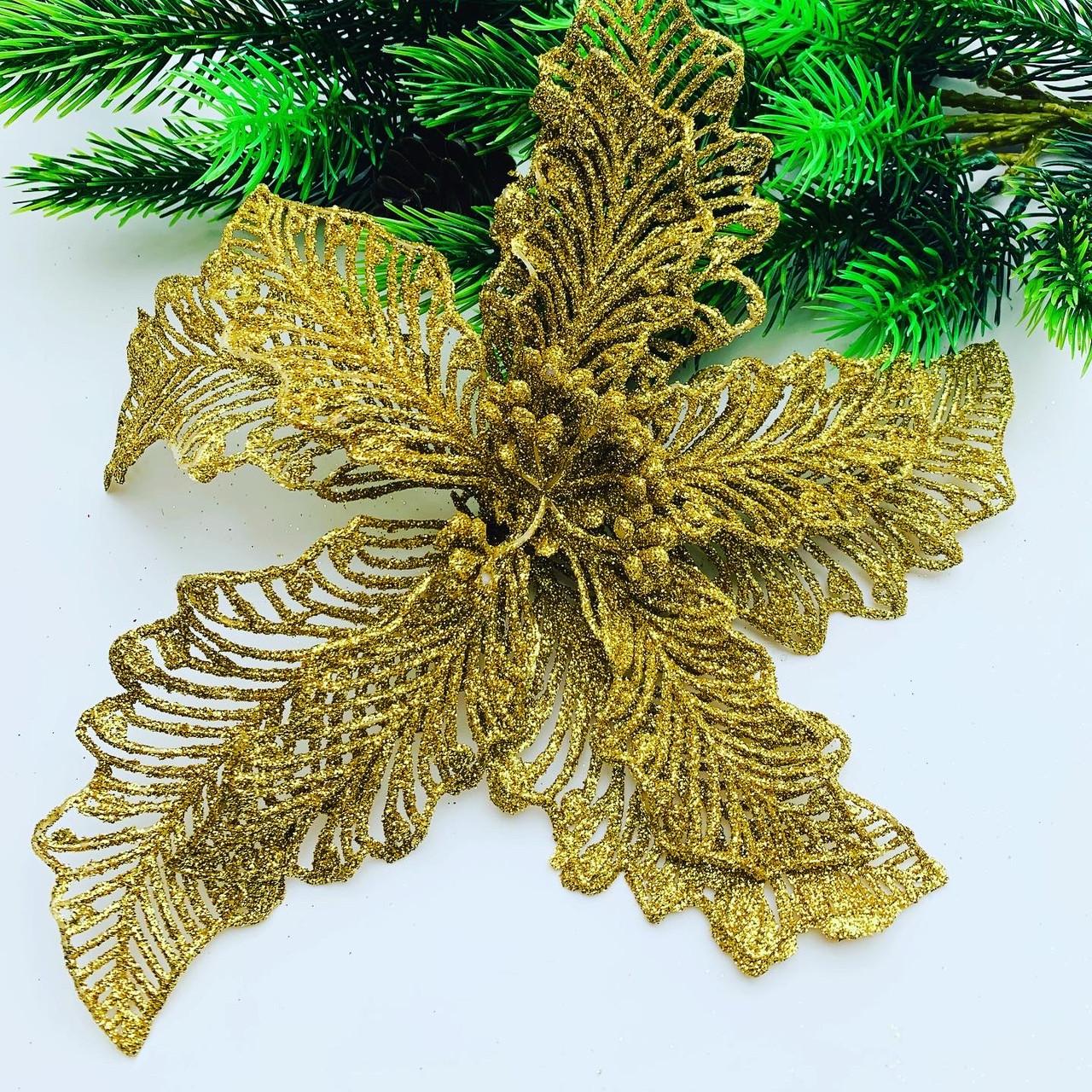 Новогодний декор.Пуансеттия золотая(24 см)