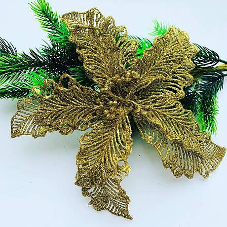 Новогодний декор.Пуансеттия золотая(24 см), фото 2
