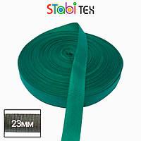 Лямовка тесьма окантовочная (обтачка) 23мм - 250гр 2327 (100м/боб) Трава, фото 1