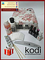 Стартовый набор для покрытие гель-лаком Kodi Professional Profi с УФ лампой на 36ват