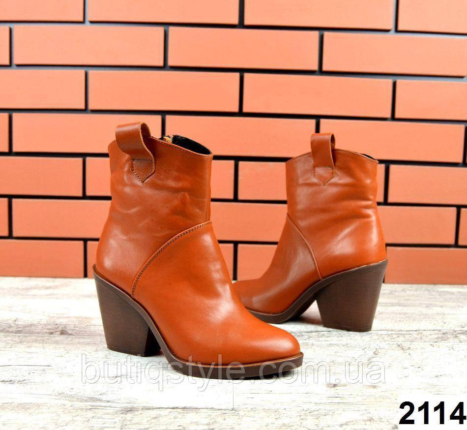 36,37,40 розмір Жіночі руді черевики =Texas= натуральна шкіра на підборах демі