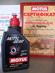 Трансмиссионное масло Motylgear 75w-90
