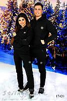 Парные черные теплые костюмы Значок