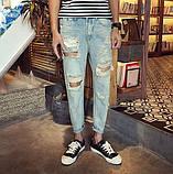 Мужские рваные джинсовые штаны, фото 2