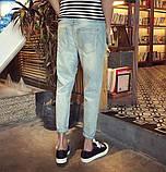 Мужские рваные джинсовые штаны, фото 4