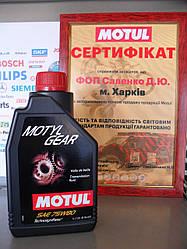 Трансмиссионное масло Motylgear 75w-80
