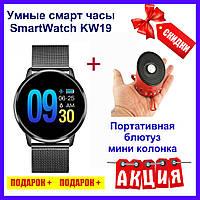 Умные смарт часы SmartWatch KW19. Фитнес браслет с измерением давления. пульсометр. Оригинал!