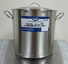 Кастрюля Ozti на 17 литров