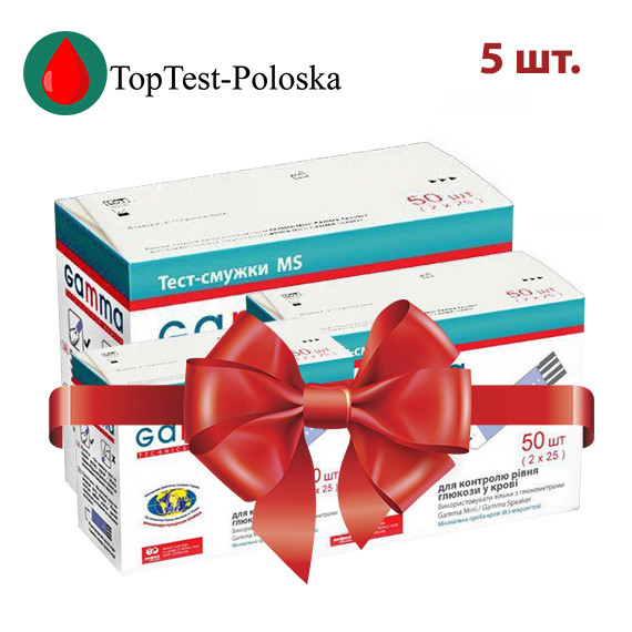 Тест-полоски Gamma MS 50 5 упаковок