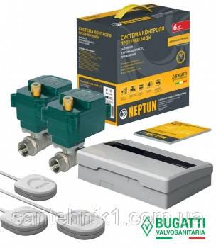 Система защиты от потопа СКПВ Neptun Bugatti ProW 1/2