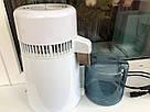 Дистиллятор воды бытовой, аквадистиллятор для дома дистилятор дестилятор, фото 5
