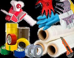 Расходные и упаковочные материалы