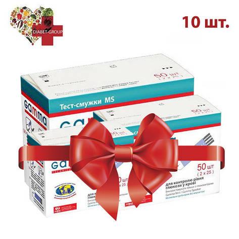 Тест-полоски GAMMA MS 50 10 упаковок, фото 2