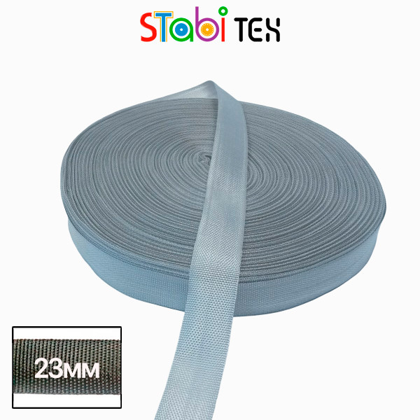 Лямовка тесьма окантовочная (обтачка) 23мм - 250гр 2327 (100м/боб) Серый светлый