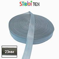 Лямовка тесьма окантовочная (обтачка) 23мм - 250гр 2327 (100м/боб) Серый светлый, фото 1
