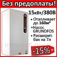 Электрический котел Tenko Стандарт-Плюс 15кВт, 380В с насосом GRUNDFOS