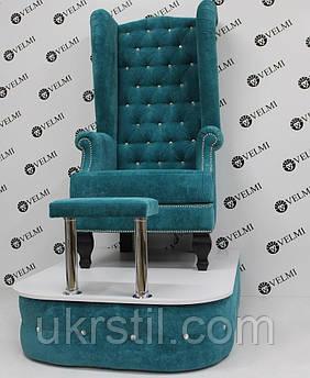 Кресло-трон для педикюра Diamant Кресло+подиум+подставка
