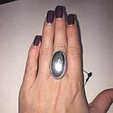 Кольцо овальное с камнем пирит 17,5 размер. Кольцо с пиритом Индия, фото 4