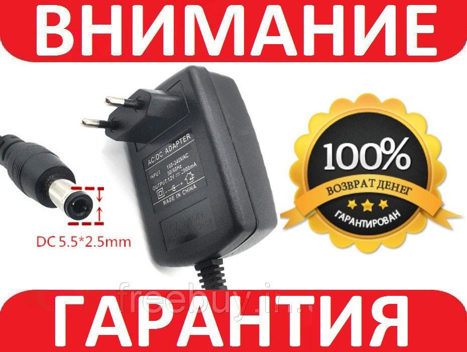 Блок питания, сетевой адаптер 12В 3А CCTV, Arduino
