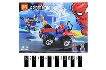 """Конструктор BELA 11184 """"Marvel Heroes"""" """"Автомобильные гонки Spiderman"""" 65 деталей ."""