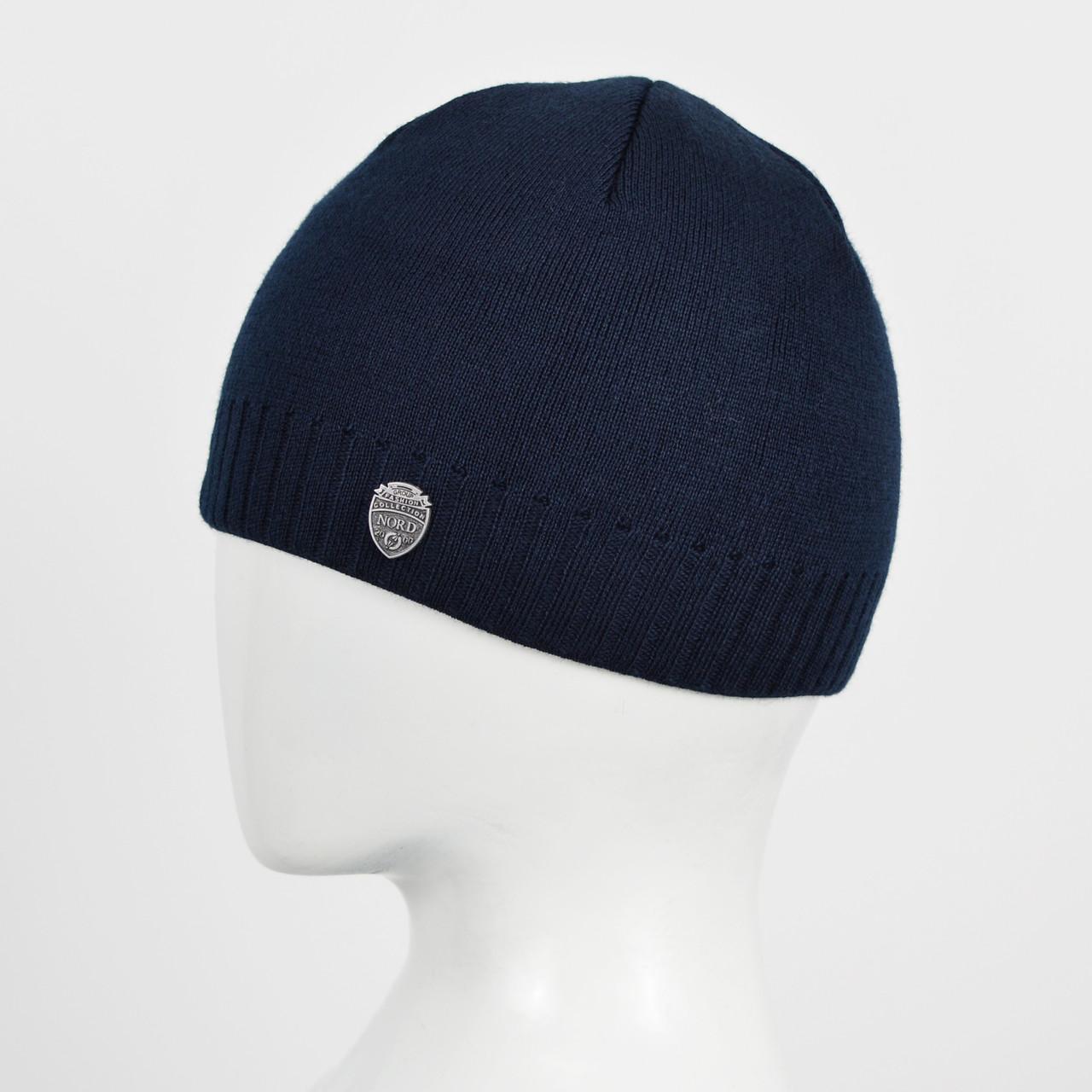 Мужская вязаная шапка на флисе 1648 Синий