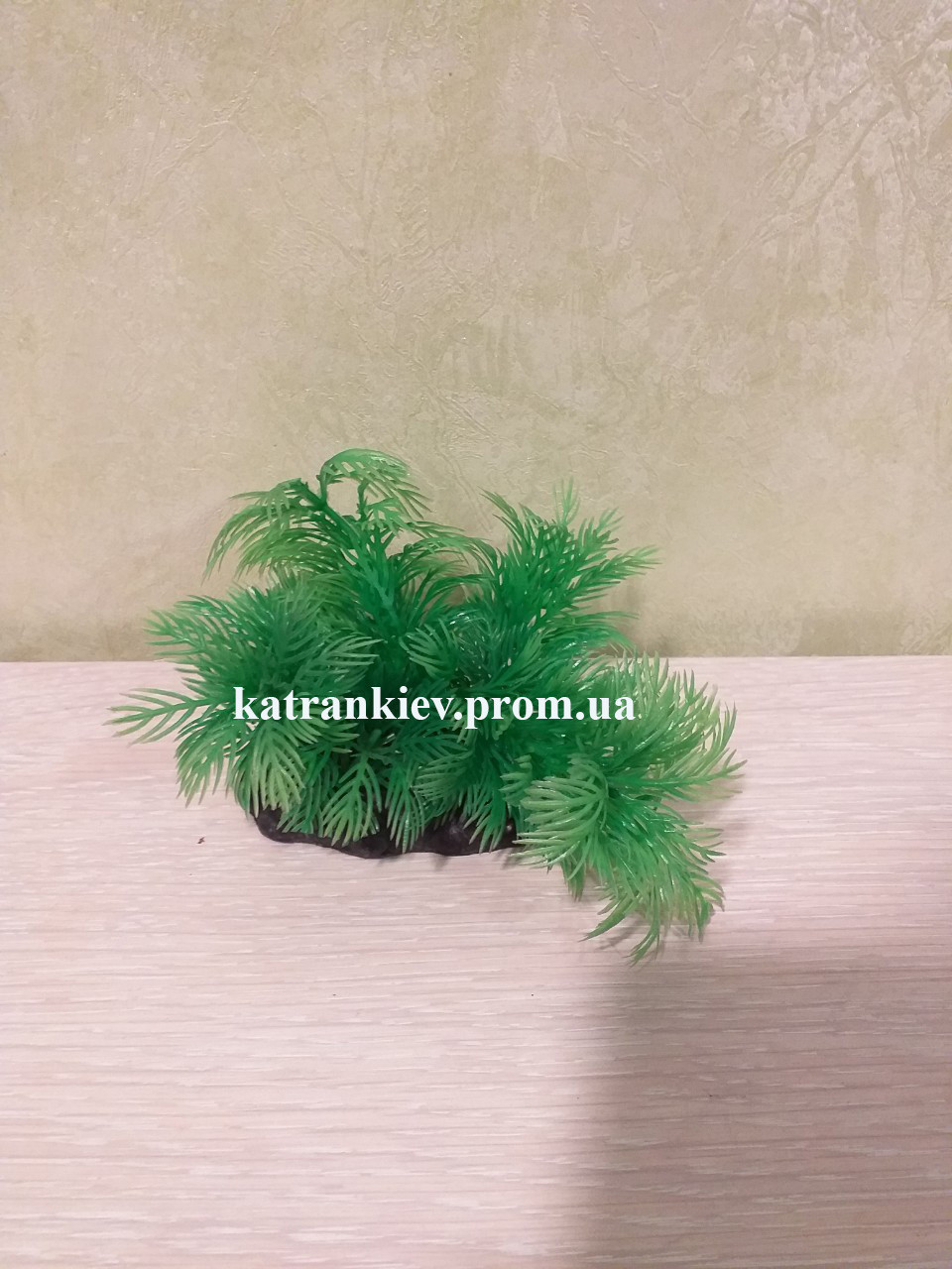 Штучне рослина в акваріум 8 см