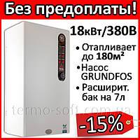 Электрический котел Tenko Стандарт-Плюс 18кВт, 380В с насосом GRUNDFOS