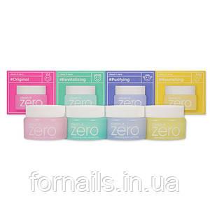 Мини набор щербета BANILA CO - Clean It Zero Special Kit 7 мл