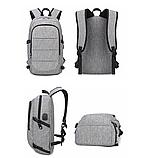 Рюкзак TEAMWIN с USB-портом + Вход для Наушников Серый, фото 2