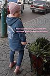 Детская джинсовая куртка парка на меху подросток с капюшоном декор мех размер:140-146,146-152,152-158,158-164, фото 5
