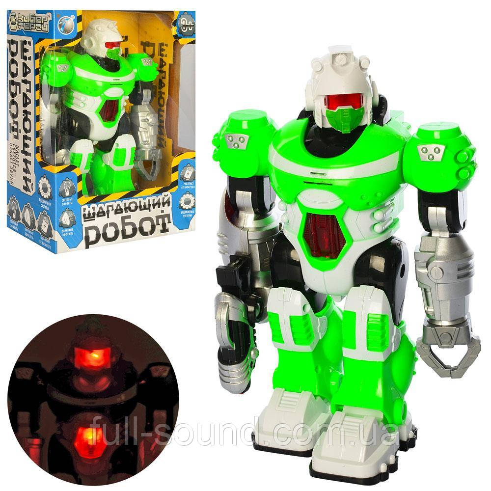 Шагающий робот 573