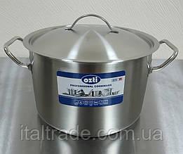 Кастрюля Ozti на 6 литров
