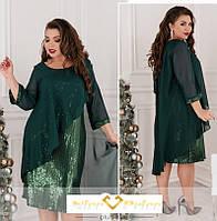 Вечернее платье темно-зеленое 50-52,54-56,58-60,62-64