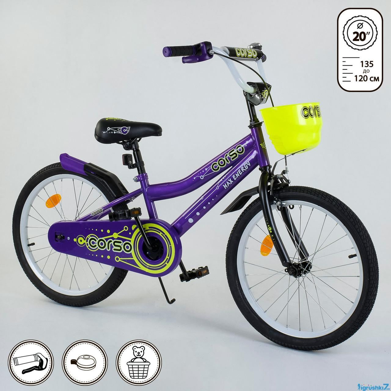 """Велосипед с корзинкой Corso R детский двухколесный 20 """" дюймов фиолетовый"""