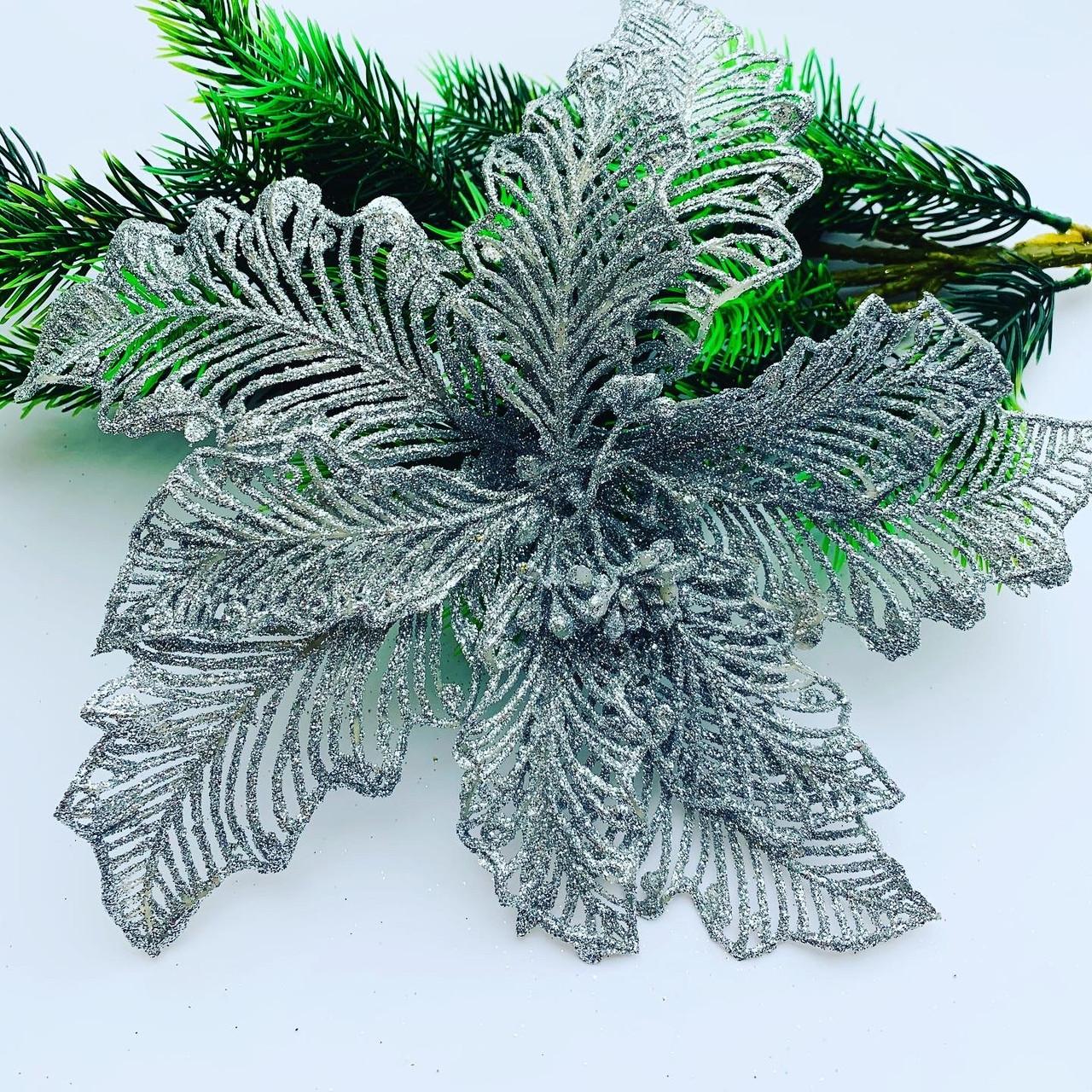 Новогодний декор.Пуансеттия серебро(24 см)
