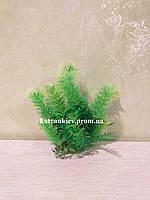 Искусственное растение в аквариум 14-17 см