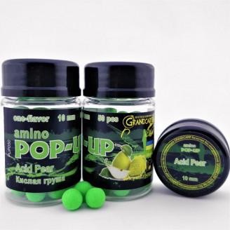 Бойлы Amino POP-UP Acid Pear (Кислая груша) 10мм (50шт)
