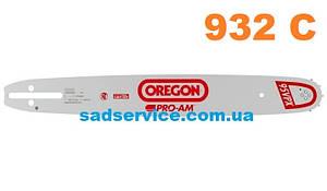 Шина 35см Oregon PRO-AM для Oleo-Mac 932 C