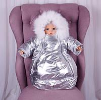 Зимние спальные мешки в коляску и санки