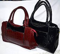 Женские лаковые сумки под рептилию с двумя ручками 34*25 см (бордо и черный)