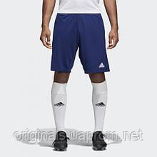 Футбольные шорты Adidas Condivo 18 CV8381