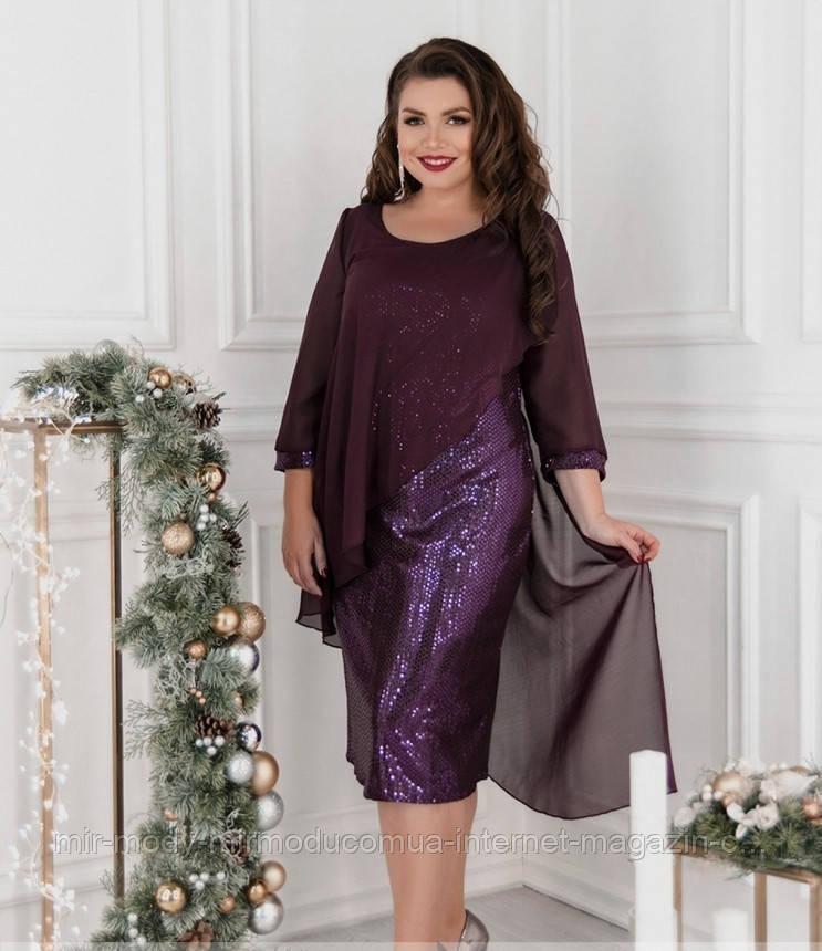 Вечернее платье батал  №755-1 с 50 по 64  размер (мин)