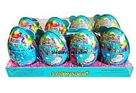 Яйцо шоколадное пластиковое Toy Egg Max Новогоднее 8 шт