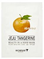 Осветляющая и выравнивающая тканевая маска для лица Skinfood Beauty in a Food Mask Sheet Мандарин, фото 1