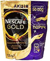 Кофе растворимый Nescafe Gold 120г.